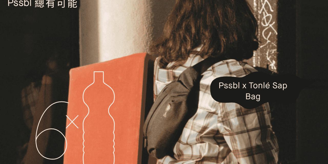 Pssbl Bags – kämpft gegen Umweltverschmutzung